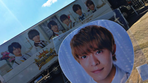 King & Prince 福岡の画像(プリ画像)