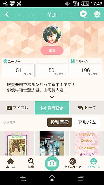 フォロー様50人突破!!の画像(プリ画像)