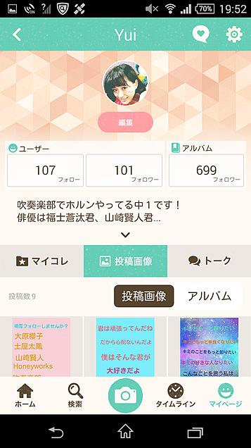 フォロワー様100人突破!!の画像(プリ画像)