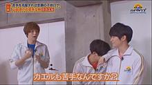 いただきハイジャンプの画像(Hey!Say!JUMP/山田涼介に関連した画像)