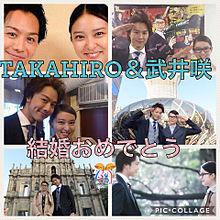 結婚おめでとう🎊の画像(武井咲 TAKAHIROに関連した画像)