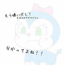 恋愛♡の画像(ドキンちゃんに関連した画像)