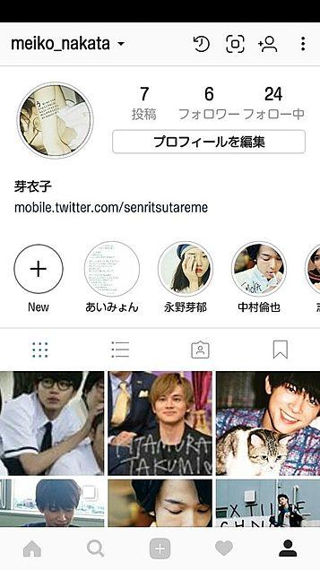 Instagramしてる人🙋の画像(プリ画像)