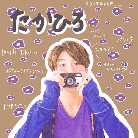 たかひろ♡の画像(プリ画像)
