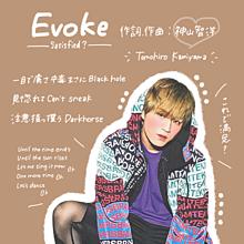 Evoke♡ プリ画像