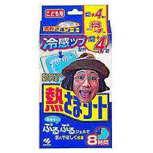 すち子さん 熱さまシートの画像(すっちーに関連した画像)