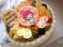 マイメロ誕生日ケーキ プリ画像