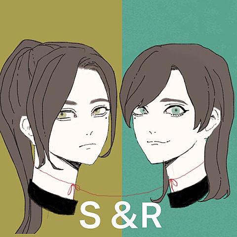 S&R の双子、親友様への画像(プリ画像)