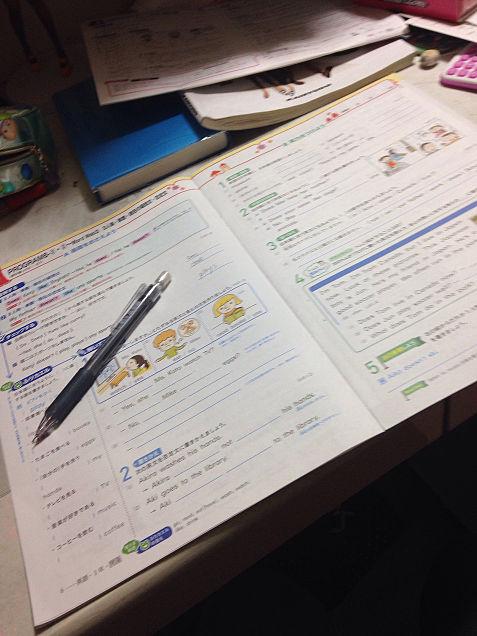 勉強中の画像(プリ画像)