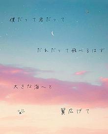 ocean fryingの画像(Kiramuneに関連した画像)