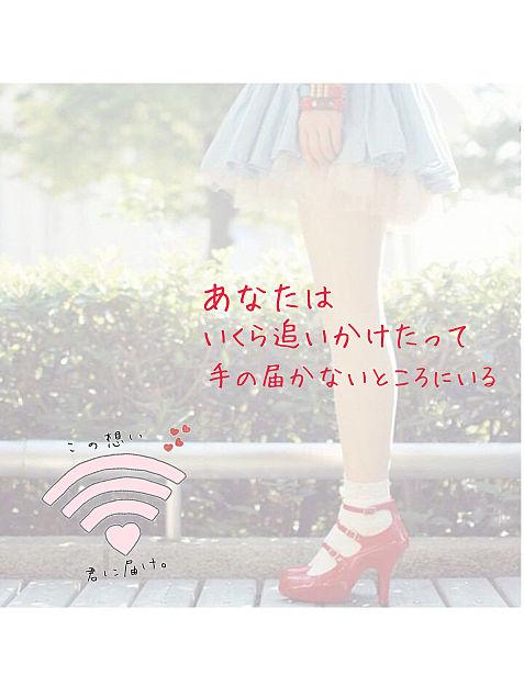 しげ〜の画像(プリ画像)