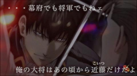 〇ね土方ァァァァァァァ!!!←やめとけの画像(プリ画像)