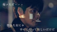 〇ね土方ァァァァァァァ!!!←やめとけ プリ画像