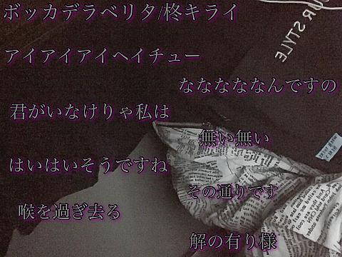 ボッカデラベリタの画像(プリ画像)
