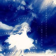キラキラ綺麗なイラスト描きます 夜空や海と言ったキラキラして綺麗な