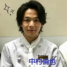 中村倫也の画像(崖っぷちホテルに関連した画像)