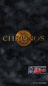 逃走中 KRONOS社の壁紙の画像(バラエティーに関連した画像)