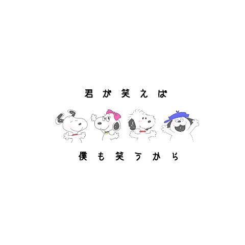 恋愛ポエム保存はポチ✨の画像(プリ画像)