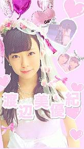 NMB48 渡辺美優紀 リクエストの画像(山本彩 待ち受けに関連した画像)