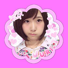 AKB48 高橋朱里 リクエストの画像(プリ画像)