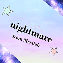 nightmare from Messiahロゴの画像(fromに関連した画像)