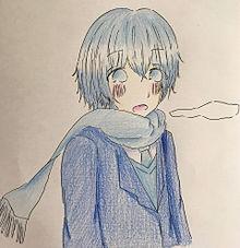 🗣💙『今日寒いね』 プリ画像