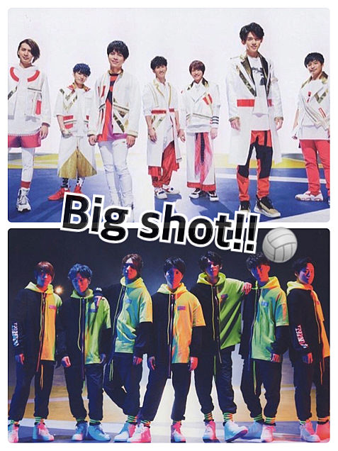 Bigshot!!の画像 プリ画像