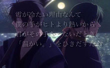 暁のヨナ プリ画像