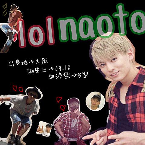 naoto♡の画像(プリ画像)