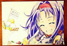 誕生日おめでと!!の画像(プリ画像)