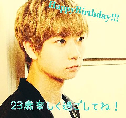 うみんちゅ23歳の誕生日🎂の画像(プリ画像)