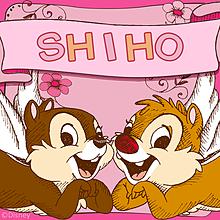 shiho さんへ!の画像(プリ画像)