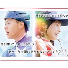 歌詞画← プリ画像