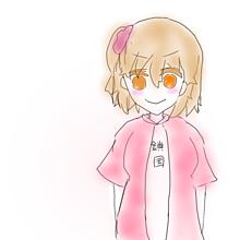 モモちゃん落書きの画像(プリ画像)
