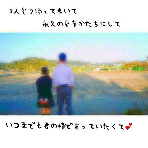 青空エール   キセキの画像(プリ画像)