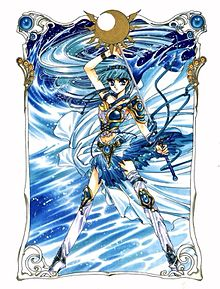 龍咲海の画像(魔法騎士レイアースに関連した画像)