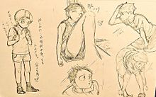 稲荷崎ショタ化の画像(ショタ化に関連した画像)