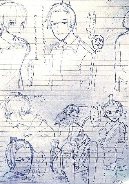 ギャグマンガ日和の妹子と太子の画像 プリ画像