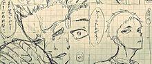 記憶喪失ならぬ感情喪失の木兎さんの画像(木兎光太郎に関連した画像)