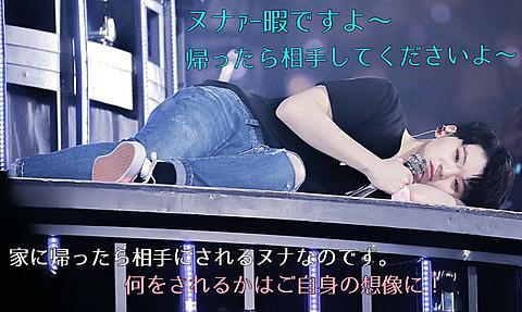 セブチ ウジ 妄想の画像(プリ画像)