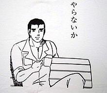 阿部さんwの画像(プリ画像)