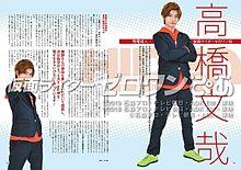 仮面ライダー俳優さんの画像(仮面ライダー俳優に関連した画像)