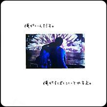 すきこと(*>ω<*)♡