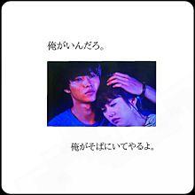 すきこと(*>ω<*)♡ Part2