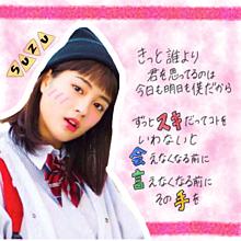 恋/backnumberの画像(プリ画像)