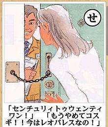 ボケて 92(re)の画像(ケイン・コスギに関連した画像)