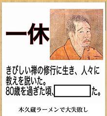 ボケて 320の画像(林家木久扇に関連した画像)