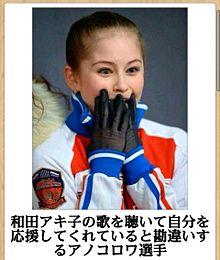 ボケて 388の画像(和田アキ子に関連した画像)
