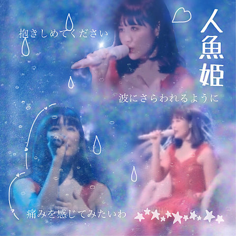 Flower歌詞画(*´˘`*)の画像(プリ画像)