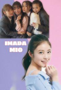 今田美桜の画像(フィルターに関連した画像)